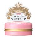 資生堂 マジョリカ マジョルカ パフ・デ・チーク(フラワーハーモニー) 5.8g PK302 ストロベリーミックス