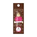 資生堂 マジョリカ マジョルカ ブローカスタマイズ(ソードカット) n 0.29g BR660 チョコレートブラウン (ペンシルアイブロー)