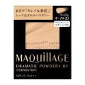 資生堂 マキアージュ ドラマティックパウダリー UV レフィル 9.3g ベージュオークル20 (ファンデーション)