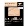 資生堂 マキアージュ ドラマティックパウダリー UV レフィル 9.3g オークル00 (ファンデーション)