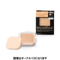 資生堂 マキアージュ ドラマティックパウダリー UV レフィル 9.2g OC20 (ファンデーション)