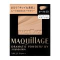 資生堂 マキアージュ ドラマティックパウダリー UV レフィル 9.3g オークル30 (ファンデーション)
