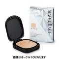 資生堂 マキアージュ トリートメント ラスティングコンパクト UV レフィル 12g ピンクオークル10