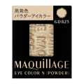 資生堂 マキアージュ アイカラー N (パウダー) 1.3g GD825