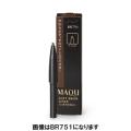 資生堂 マキアージュ ソフトブローライナー カートリッジ 0.14g BR652