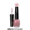 資生堂 マキアージュ グロッシーネールカラー 10mL RD655