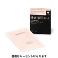 資生堂 マキアージュ ドラマティックルースパウダー レフィル 10g ナチュラルベージュ (粉おしろい)