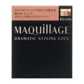 資生堂 マキアージュ ドラマティックスタイリングアイズ 4g RD606 (アイシャドー)