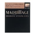 資生堂 マキアージュ ドラマティックスタイリングアイズ 4g BE303 (アイシャドー)