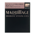 資生堂 マキアージュ ドラマティックスタイリングアイズ 4g BR505 (アイシャドー)