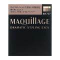 資生堂 マキアージュ ドラマティックスタイリングアイズ 4g BR707 (アイシャドー)