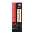 資生堂 マキアージュ ドラマティックルージュP OR414 レディモーメント (口紅)