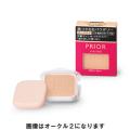 資生堂 プリオール 美つやBBパウダリー レフィル 10g ピンクオークル1 (ファンデーション)
