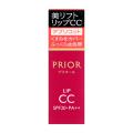 資生堂 プリオール 美リフト リップCC n アプリコット SPF20・PA++ (エイジングケアリップ)