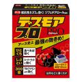 アース製薬 デスモアプロ トレータイプ 4セット入り 防除用医薬部外品