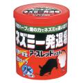 アース製薬 ネズミ一発退場 10g (くん煙タイプ)