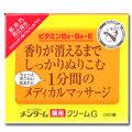 メンタームメディカルクリームG 145g (医薬部外品)