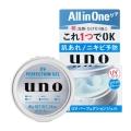 資生堂 uno ウーノ UV パーフェクションジェル 90g SPF30・PA+++ 医薬部外品 (オールインワン)