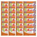マイコール 衣類に貼るカイロ 貼るダンダン 10個入×24パック(1ケース)