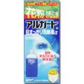 【花粉・ほこりの目の洗浄に】アルガード 目すっきり洗目薬α 500ml