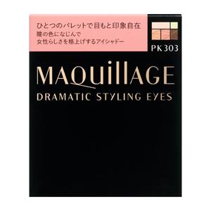 資生堂 マキアージュ ドラマティックスタイリングアイズ PK303 トワイライトアワー (アイシャドー)