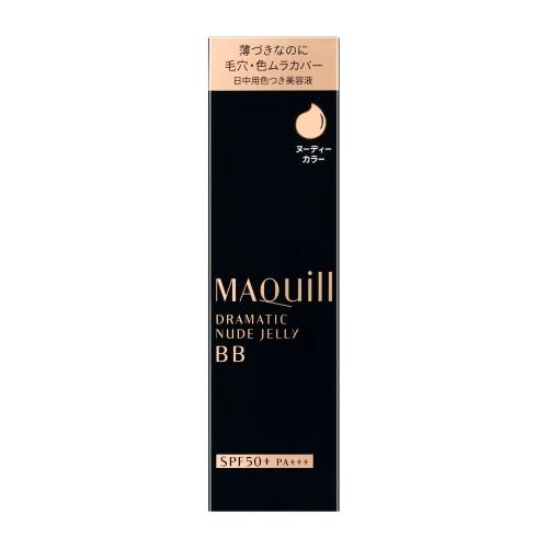 資生堂 マキアージュ ドラマティック ヌードジェリー BB 30g ヌーディーカラー SPF50+・PA+++ (日中用色つき美容液)