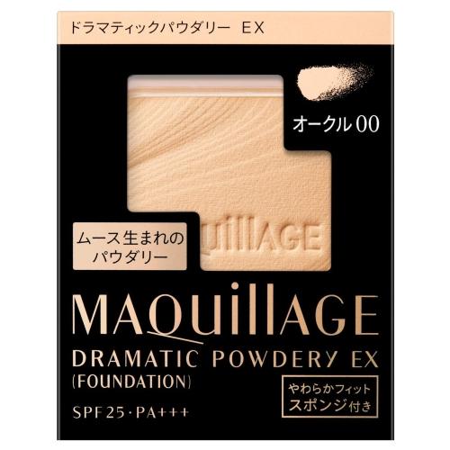 資生堂 マキアージュ ドラマティックパウダリー EX レフィル オークル00 (ファンデーション)