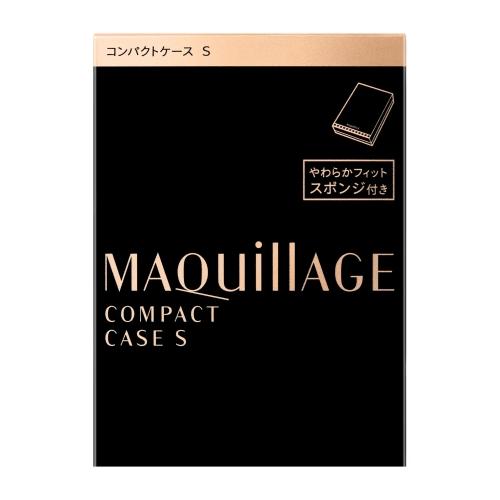 資生堂 マキアージュ コンパクトケース S (パウダリーファンデーション用コンパクトケース)