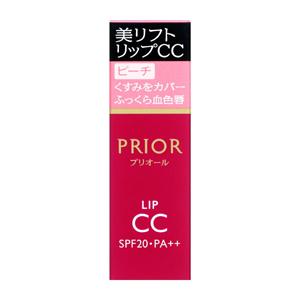 資生堂 プリオール 美リフト リップCC n ピーチ SPF20・PA++ (エイジングケアリップ)