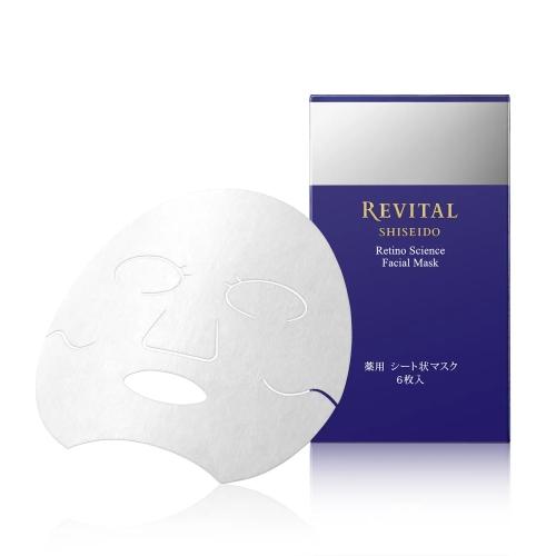 資生堂 リバイタル レチノサイエンス フェイシャルマスク 18mL×6枚入 医薬部外品 (薬用シート状マスク)