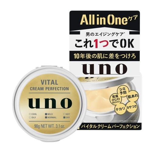 資生堂 uno ウーノ バイタルクリームパーフェクション 90g 医薬部外品 (オールインワン)