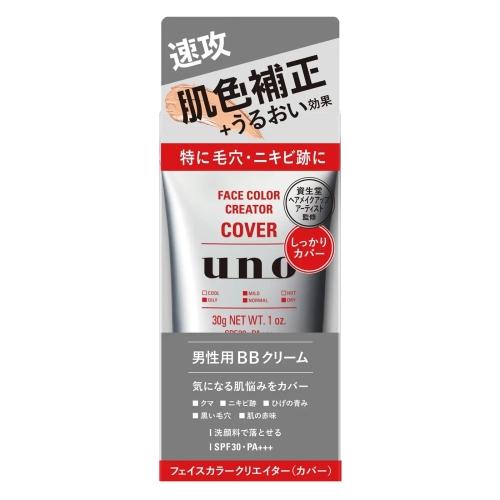 資生堂 uno ウーノ フェイスカラークリエイター ナチュラル 30g SPF30・PA+++ (男性用BBクリーム)