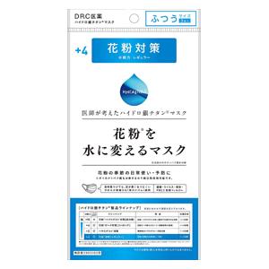 DR.C医薬 花粉を水に変えるマスク 花粉対策 3枚入 ふつうサイズ