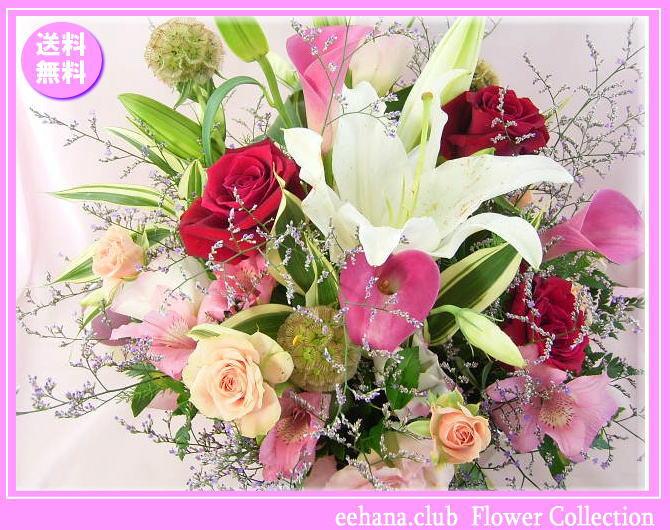 6月の誕生花★スマイルアレンジ5,000円【送料無料】【薔薇】【写真付きメッセージ選択可】