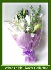 お供え・お悔やみに贈るお花★ロカルノ3,000円-【花束】ネット特価!