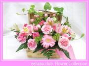母の日★ランチピンクアレンジ4,500円【送料無料】ネット特価!