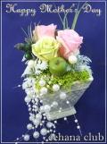 ★母の日★プリザーブドフラワー【かわいいピンク】3,500円【送料無料】ネット特価!