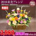 敬老の日★来寿アレンジ3,980円【送料無料】ネット特価!
