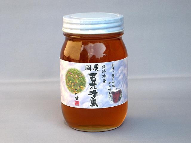 国産百花蜂蜜