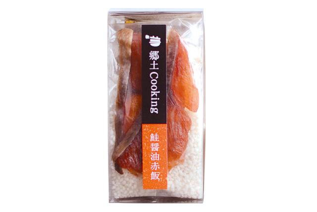 郷土Cooking醤油赤飯