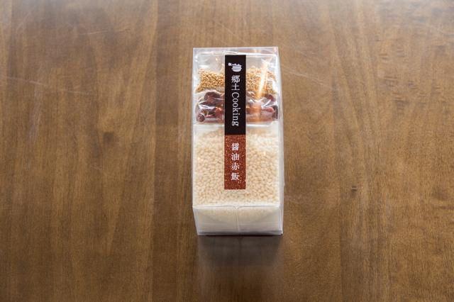 郷土Cooking 醤油赤飯