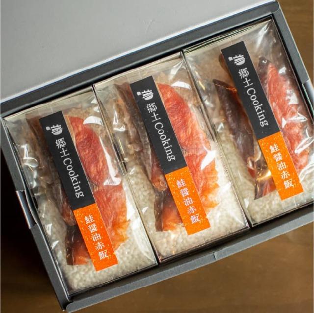 郷土Cooking 鮭醤油赤飯