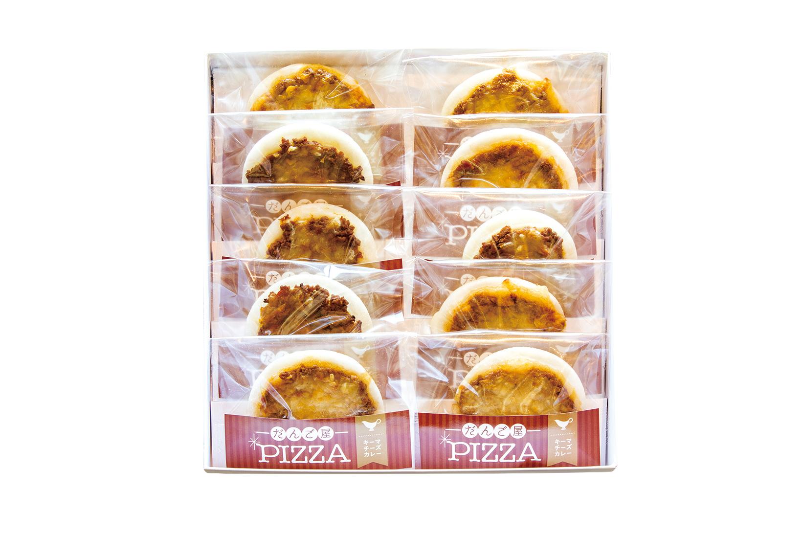 だんご屋PIZZAのキーマチーズカレー味10個入