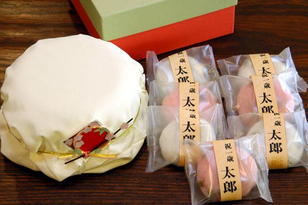 紅白豆大福(名前入り)7個 +リュック