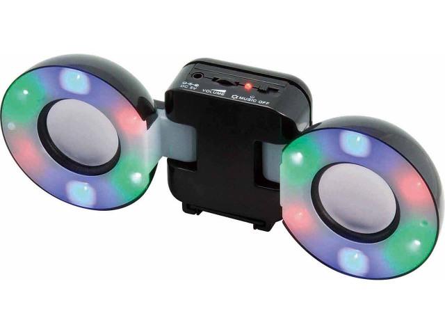 ministar mini speaker black