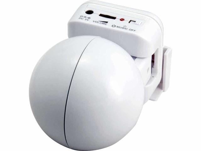 ministar mini speaker white