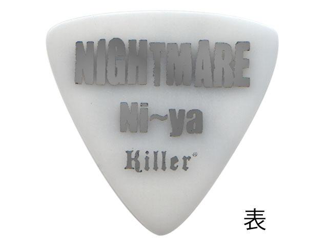 killer ni~ya pick silver omote