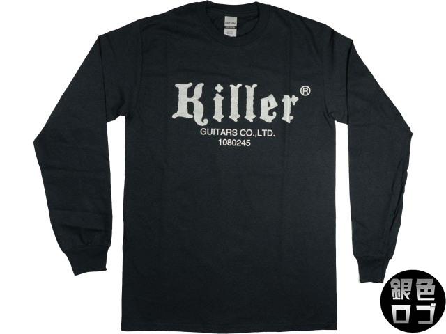 KILLER(キラー)ロングスリーブTシャツ|黒(シルバー・ロゴ) 【送料無料】