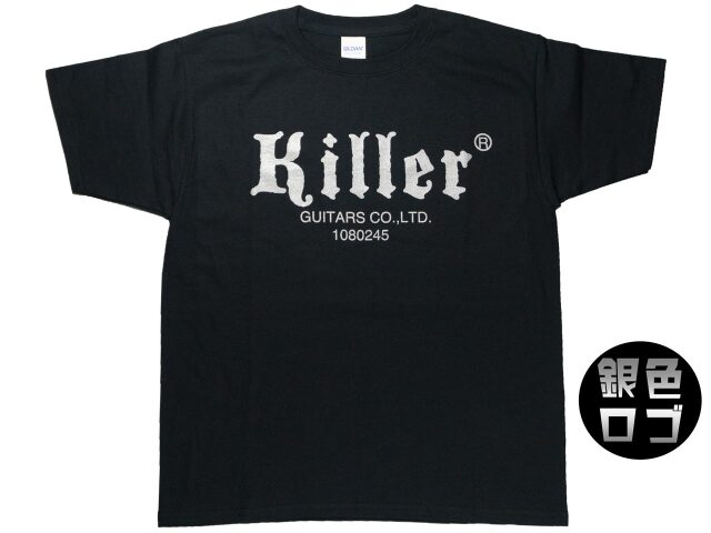 KILLER(キラー)Tシャツ|黒 シルバーロゴ