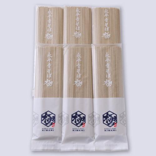 乾麺6袋(12人前相当)【初回限定15%OFF】【送料込】